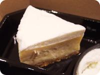 極上プレミアムチーズケーキ しらさぎ