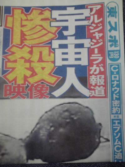 7_20121208105521.jpg
