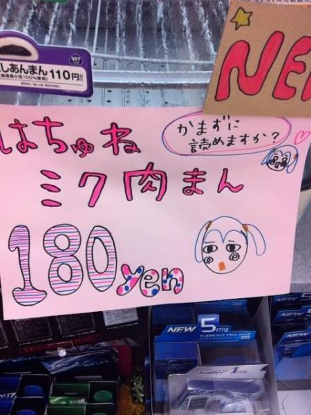 9_20120821115321.jpg