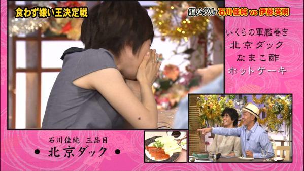フジTVで石川佳純ちゃんの脇汗を映す放送事故
