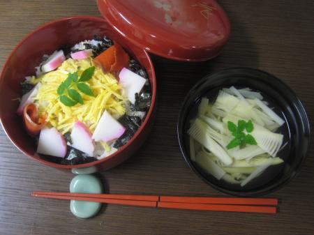 takenokochirashi