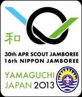 16NJ_logo[1]