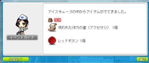 Maple121111_163351.jpg