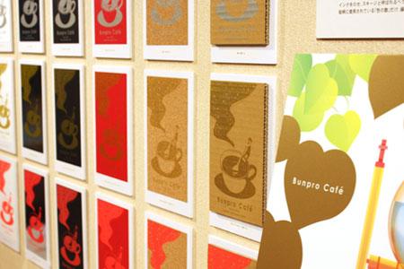 デザインカフェ2_文化プロセス