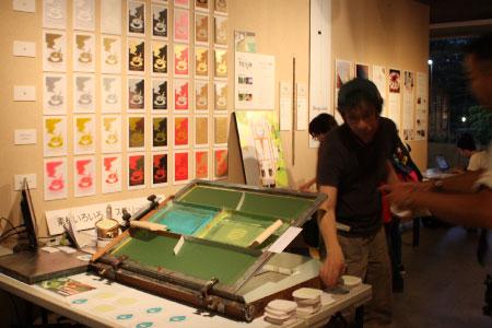 デザインカフェ2_スクリーン印刷体験02