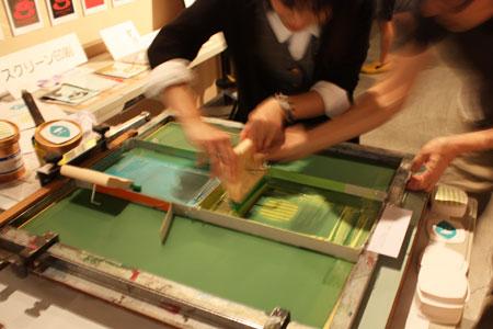 デザインカフェ2_スクリーン印刷体験03