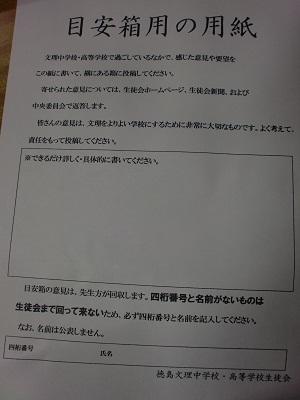 CIMG3784 k
