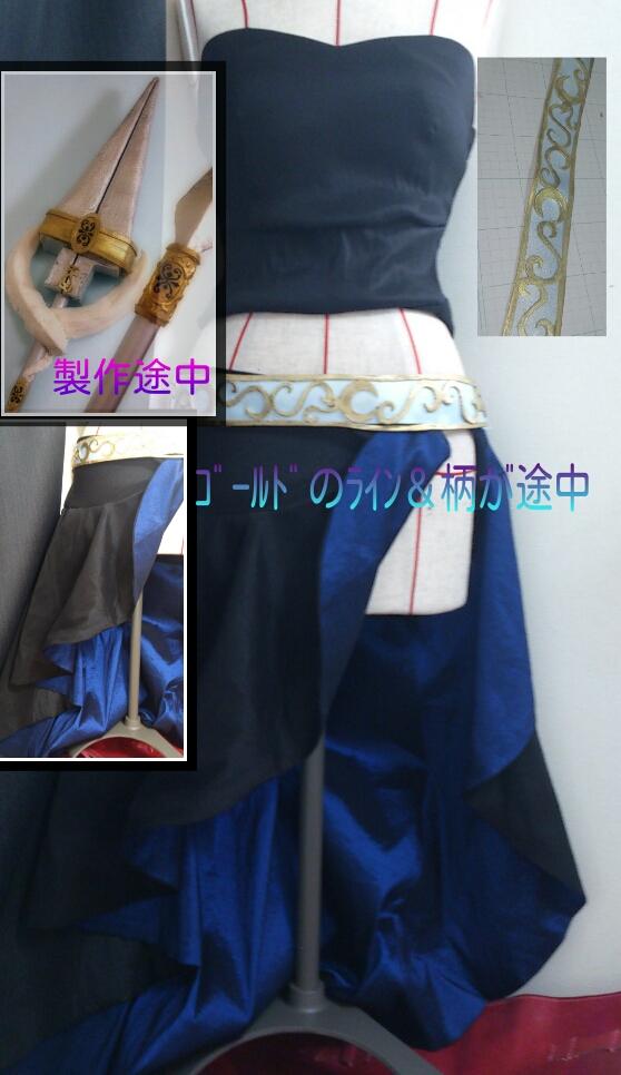PicsArt_1346900944362.jpg