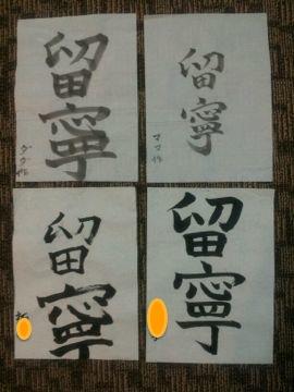 1_20120703120535.jpg