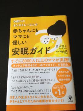 1_20120720093945.jpg