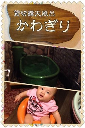 1_20120910213038.jpg