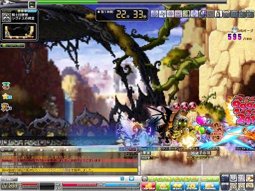MapleStory 2012-09-11 17-23-57-606