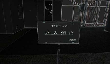 ga-n12.jpg