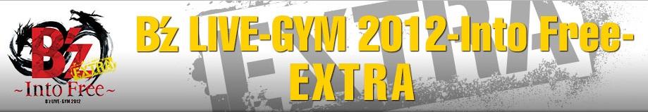Bz LIVE-GYM 2012 -Into Free- EXTRA ロゴ