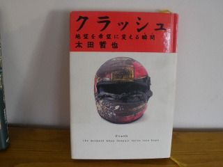 honn-no-syoukai1.jpg