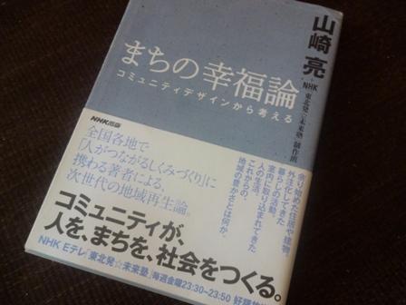 P1030474-2.jpg