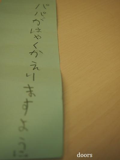 P7072416z.jpg