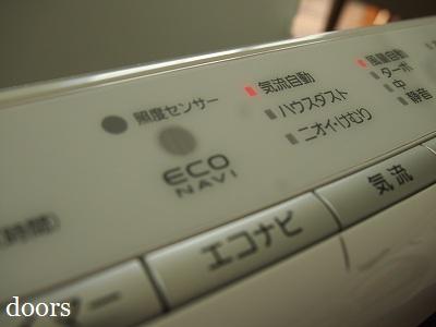 PC124556eee.jpg