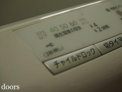PC124557uuu.jpg