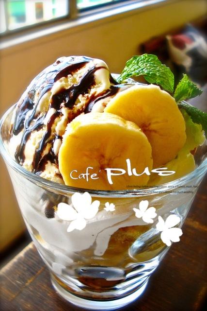 cafe227.jpg