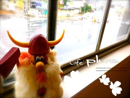 cafe276.jpg