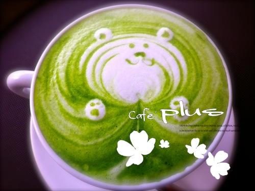 cafe284.jpg