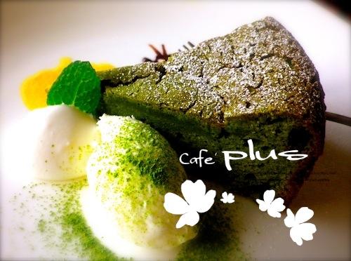 cafe285.jpg