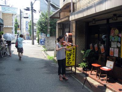 横丁バイオリン3