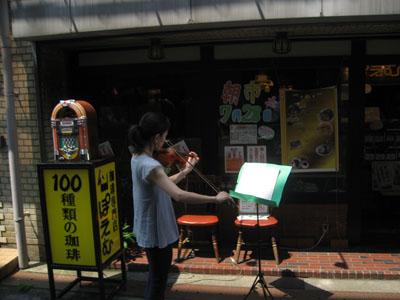 朝市バイオリン2