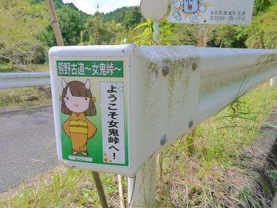 (5)_20121012211400.jpg