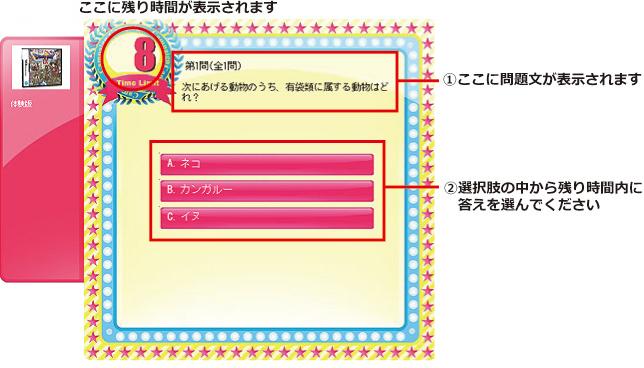 trial_1.jpg