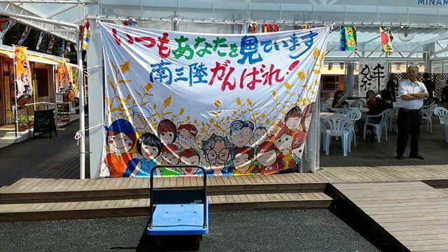 2012南三陸11