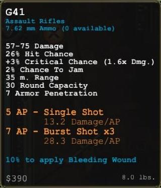 wasteland2_weapon_4.jpg