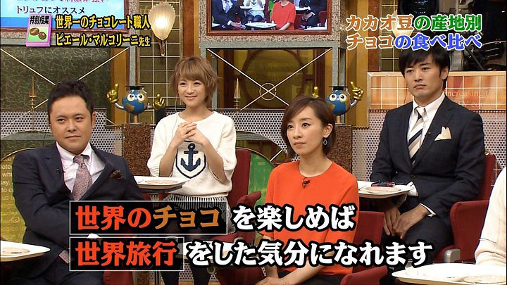 nishio20140208_13.jpg