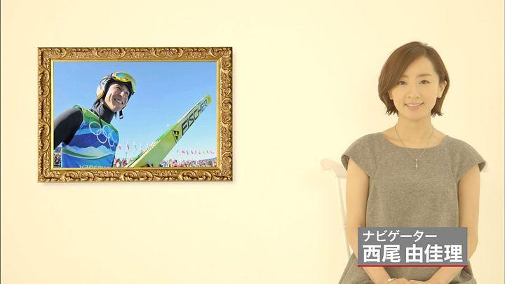 nishio20140209_01.jpg
