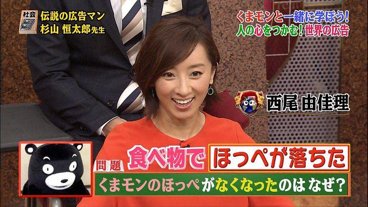 nishio20140215_10.jpg