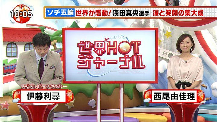 nishio20140222_01.jpg