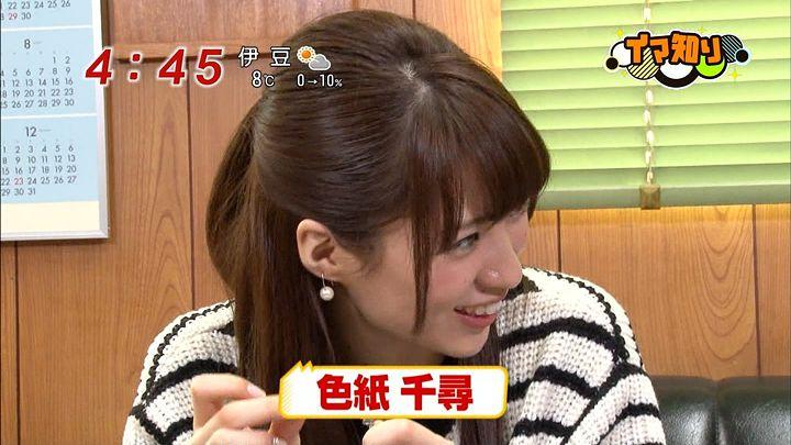 shikishi20140205_01.jpg