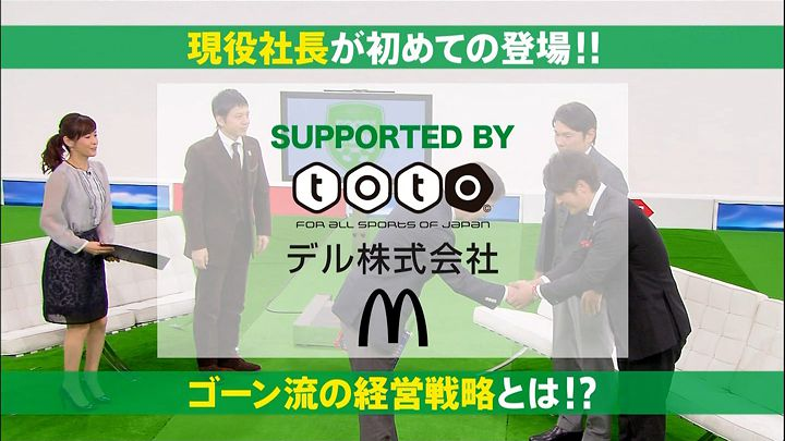 sugisaki20140208_01.jpg