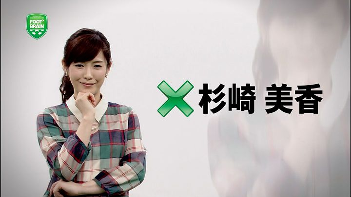 sugisaki20140215_01.jpg