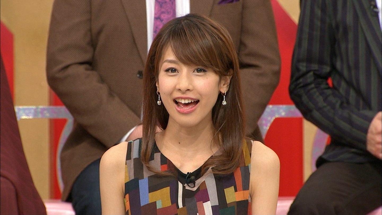 大人気の加藤綾子