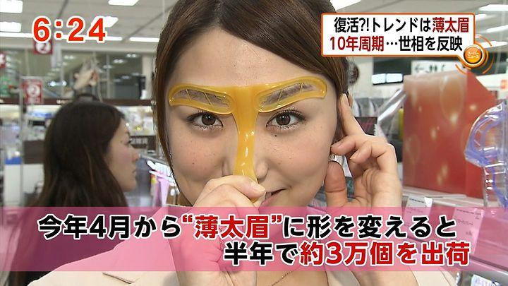 matsumura20121127_01.jpg
