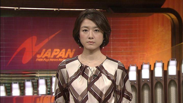 oshima20121211_01.jpg