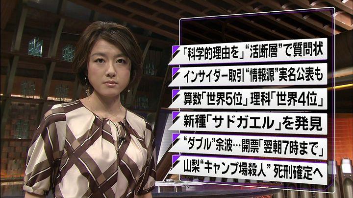 oshima20121211_05.jpg