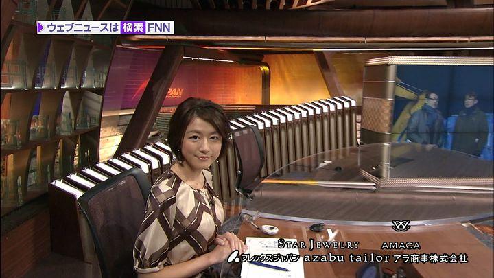 oshima20121211_07.jpg