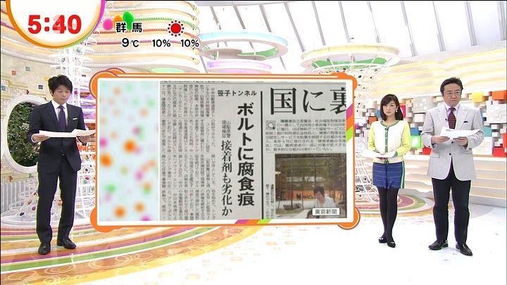 shono20121212_01.jpg
