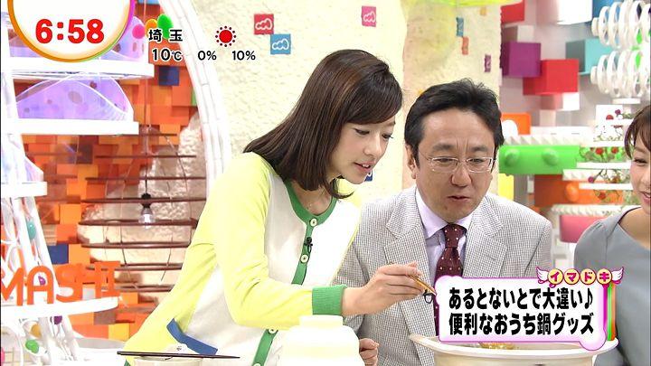shono20121212_05.jpg