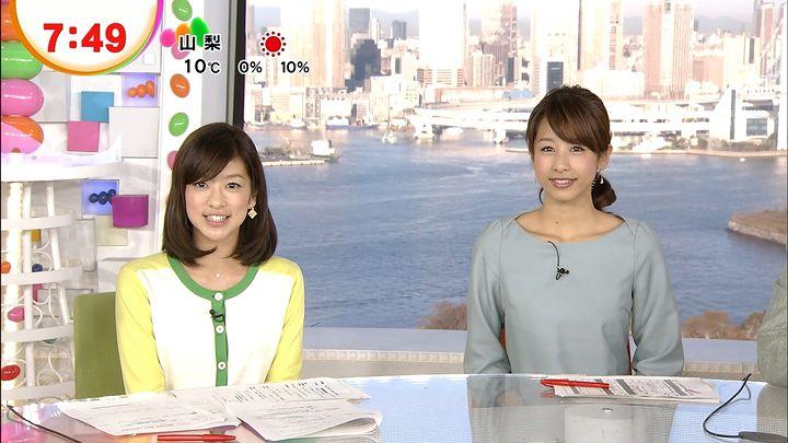shono20121212_06.jpg