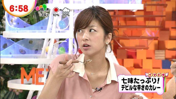 お茶目で複雑な表情を浮かべるアナウンサー、生野陽子