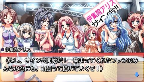 Mangaka_0008.jpeg